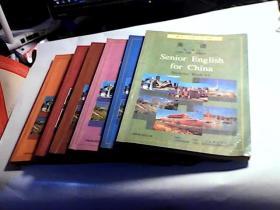 高级中学教科书 英语必修(第一册上下 第2册上下 第三册选修上下)【共6本合售】。
