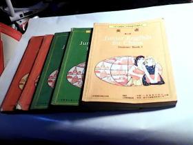 九年义务教育三年制初级中学教科书 .英语(第1册上下 第二册上下第三册)全5本合售