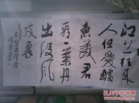 刘俊京(书法) 古贤五绝诗(中国书法家协会理事,北京书法家协会副主席)