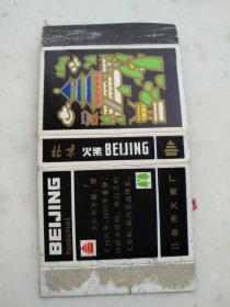 火花1、北京-天坛,北京市火柴厂,规格56*107MM,9品