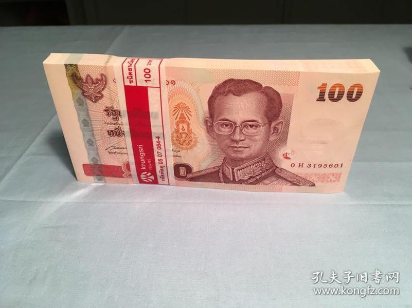 泰铢 泰国铢 泰国流通纸币 全新整刀 一百张连号 正面是九世王普密蓬▪阿杜德陛下 背面是五世王朱拉隆功大帝