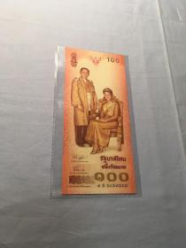 泰铢  100泰铢纪念钞 全新挺版 2004年 泰国诗丽吉王后诞辰72周年