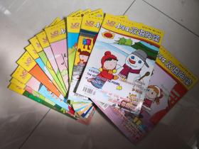 小学生双语阅读(2012年12月、2013年1.2.3.4.5.7.8.9.10.11.12月号  /12册合售  无盘)