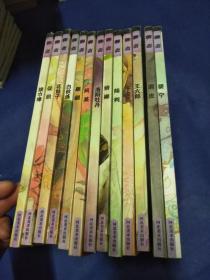 聊斋卡通漫画版【促织,娇娜,洛阳牡丹,翩翩,白生病漫画暴走图片