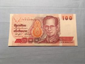 泰铢纪念钞 100泰铢纪念钞 正面是九世王普密蓬▪阿杜德陛下 背面是五世王与六世王