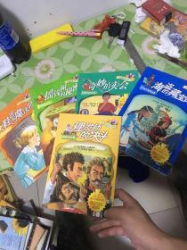 我是数学迷5册 理发师的决斗 海盗的藏宝图 奇妙拍卖会 摇钱树的秘密 鞋匠和魔法师 共五册合售