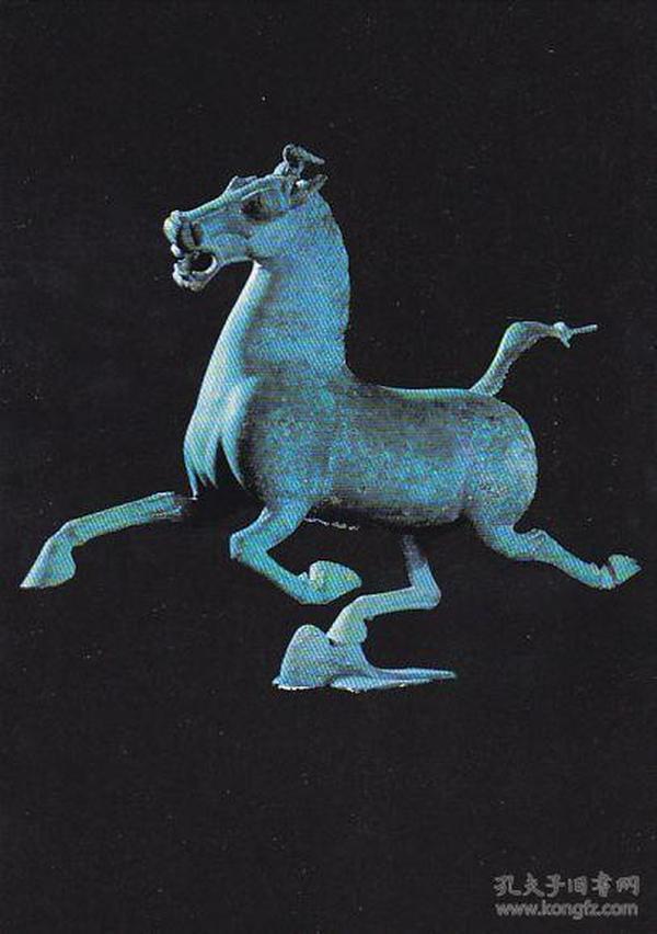 七十年代中国出土文物在英国展览明信片,外展明信片,马踏飞燕明信片