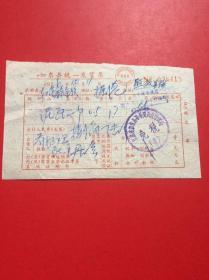 文革,江苏,如东县统一发货票,免税票