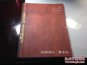 香港苏富比2014洪氏所藏家具拍卖图录 Sothebys The Hung Collection: A Selection of Important Chinese Furniture