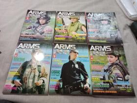 ARMS军事装备【2010年1-6期全】