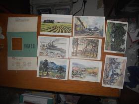 水彩画小辑 6 全套8张 【有河南连环画 画家 高撼 印章】