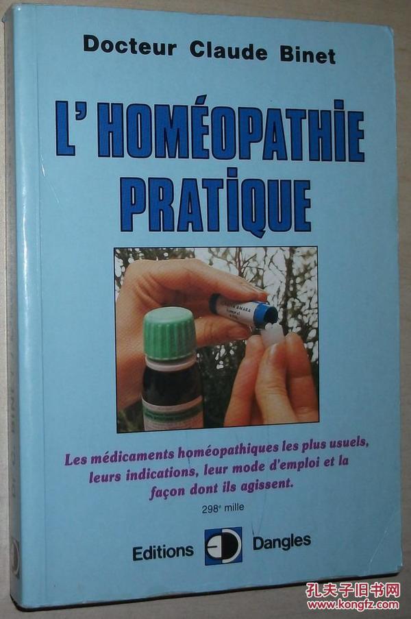 法文原版书 LHoméopathie pratique de Claude Binet  (Auteur) 实用顺势疗法 同种疗法