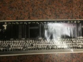 东江纵队女战士一九八四年纪念八一合影留念