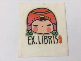 小版画藏书票:李平凡、签名藏书票原作《儿童》
