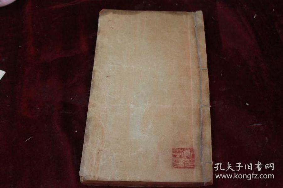 宣统三年(1911年)/张之洞洋务运动创办==湖北法政学堂讲义(郑孝胥藏印)