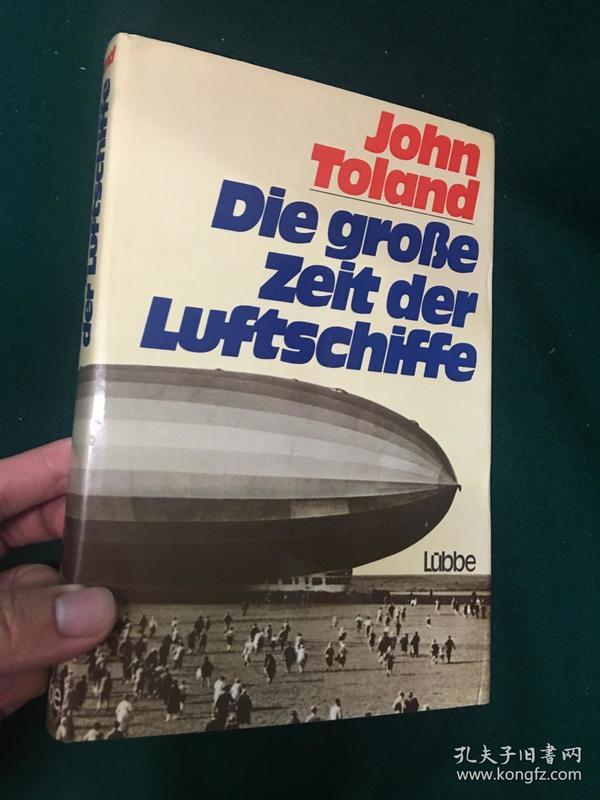 Die Große Zeit der Luftschiffe【飞艇的好时光】