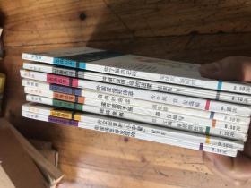 2638:五角丛书第一辑《外国爱情短诗萃 外交部里的小字辈 冲破金狮号的迷雾 影星是怎样发现的 趣味象棋等8册》品好