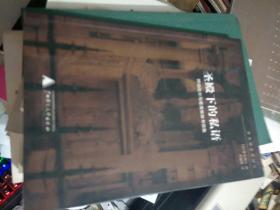圣殿下的私语:阿伯拉尔和爱洛依丝书信集