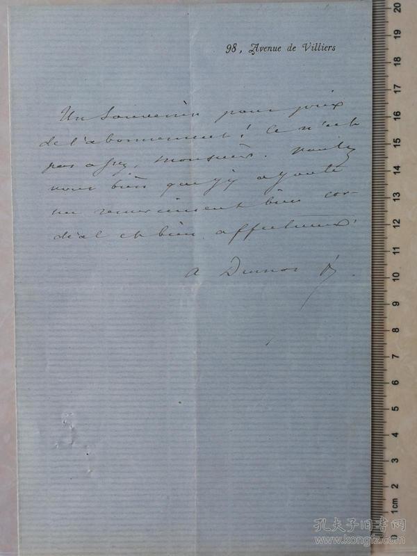 法国著名作家 小仲马Alexandre Dumas fils 亲笔信