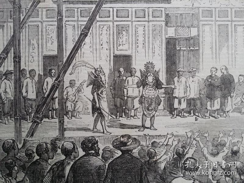 1857年香港的大戲木口木刻版画可作牆飾、生日禮物、收藏或學術研究_孔 ...