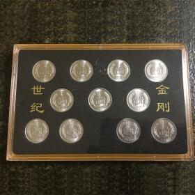 【保真】保真币、2005-2017年1分一分硬币11枚 、礼品收藏套装 、十一枚壹分硬币带盒.