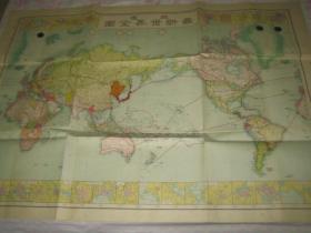 1931年 《最新世界全图》