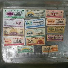河北省粮票 10斤--贰市两 12张+两张全国 共14张 不重复