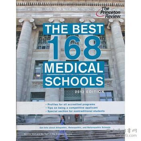 The Best 168 Medical Schools