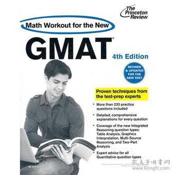 MATH WORKOUT FOR GMAT 4ED