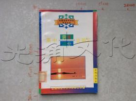 满分招聘重点说明文高中获奖高中教师图片