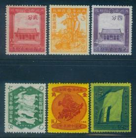 满洲国纪念 邮票 满纪15 建国十周年新 套票