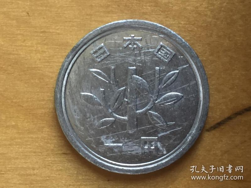 日本 1日元 硬币 1 円 平成元年 1989