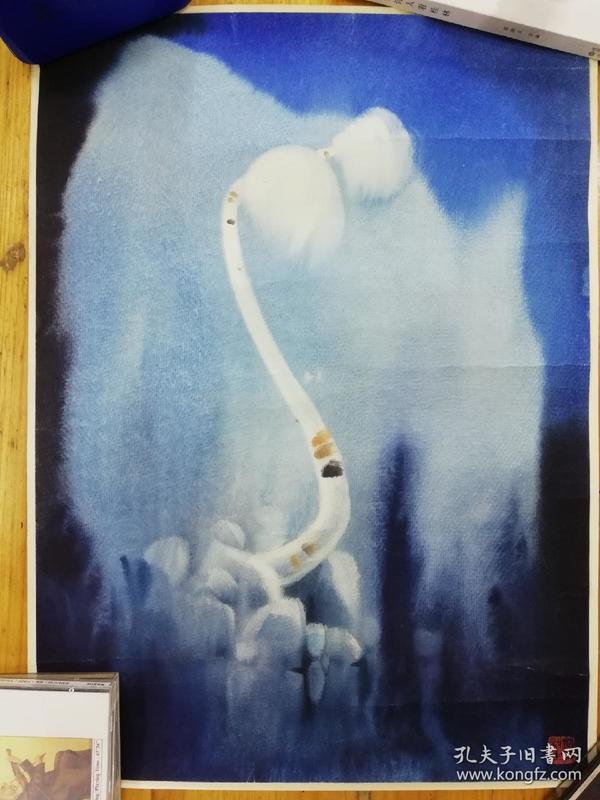 柳新生水彩画代表作~白桦之梦系列作品(卖家保真)