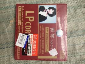 直刻黑胶CD---蔡琴--爵色--塑封未开