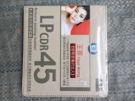 直刻黑胶CD---王菲--容易受伤的女人--塑封未开