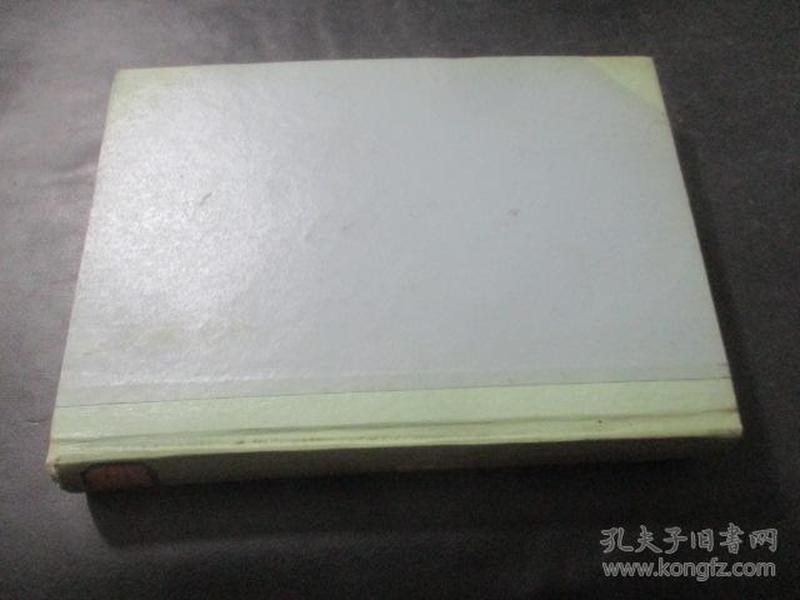 文物(1979年1-6期/合订本)  张政烺藏书