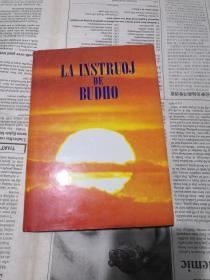 世界语 La Instruoj de Budho