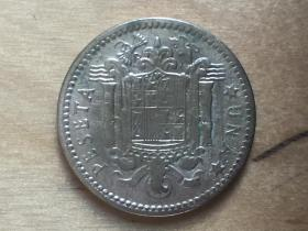 西班牙 1比塞塔 硬币 Una Peseta 1953