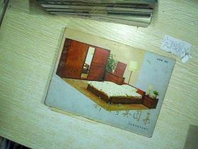 新式家具图集 ,。,