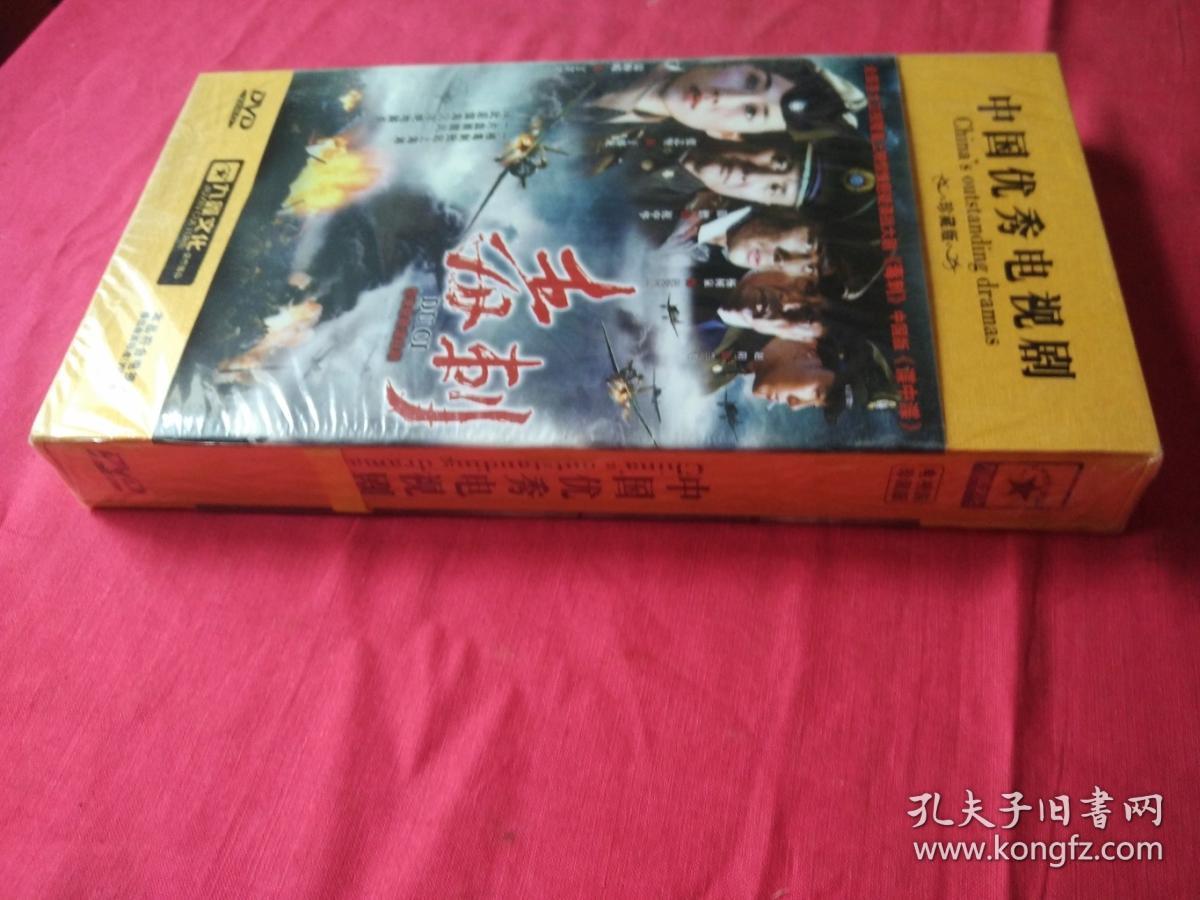 中国优秀电视剧 毒刺 (13碟装 dvd 全新未拆封)