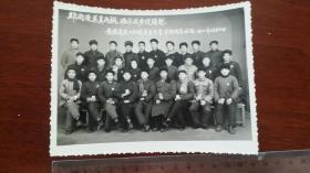 """1970年,""""专案组影像:""""安徽省建二纵队革委会专审专案审查组同志留念"""
