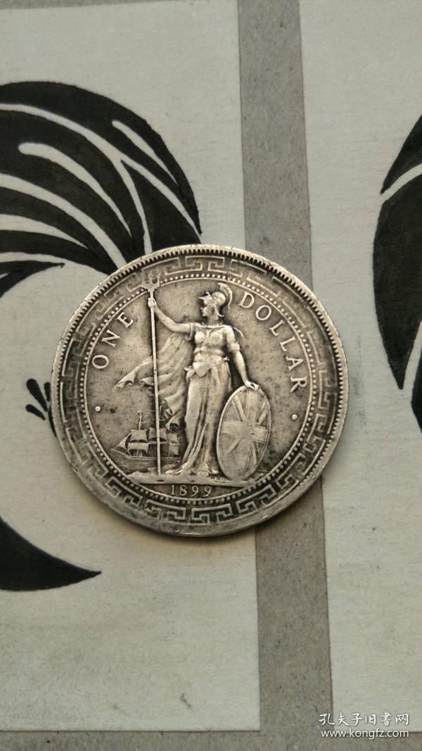 one dollar1899大洋壹圆【银元】包正品
