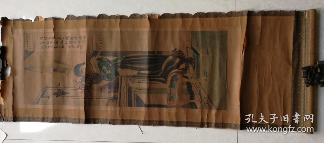 特价民国印刷品美女年画条屏包老怀旧
