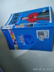 彩色升级版口语速成手册:说韩语  无光盘