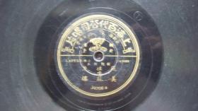 年代不详-M5085-25CM黑胶密纹-筱桂花唱《美凤楼等》上海百代钢针唱片