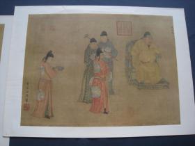 元任仁发张果见明皇图   文物出版社1962年一版一印  故宫博物院藏画
