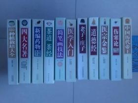 四大名著 红楼梦 水浒传 西游记 三国演义 【包邮】