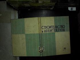 外文书一本  ''