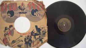 年代不详-M5480-25CM黑胶密纹-筱兰芬等唱平剧《戏迷传》上海百代钢针唱片