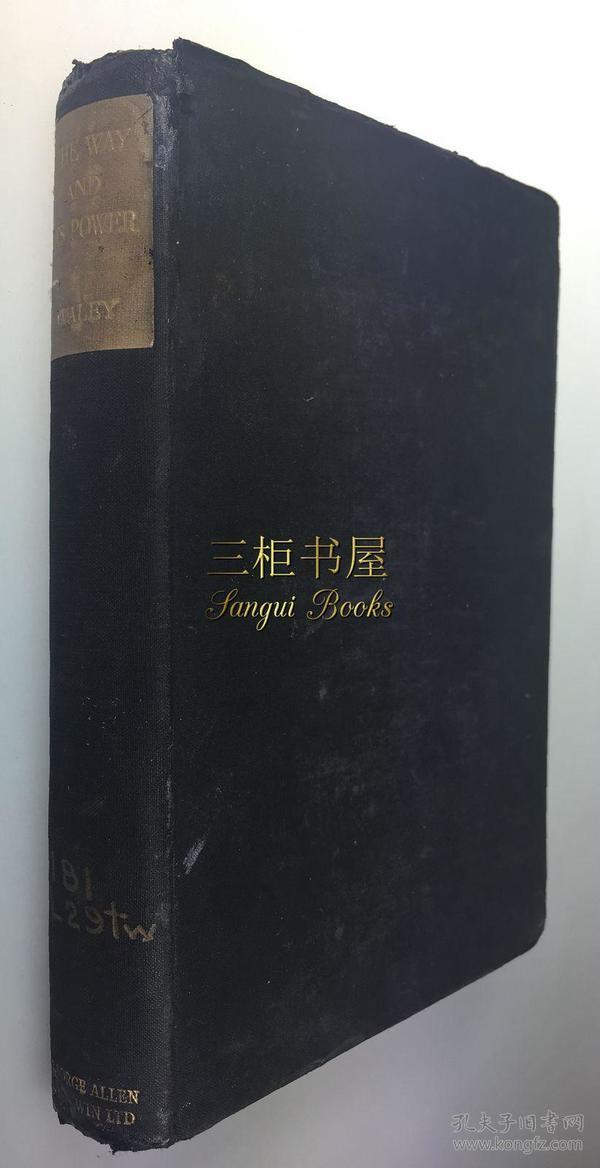 1934年1版1印《道德经》/Arthur Waley 英译,原版精装/The Way and Its Power: A Study of the Tao Te Ching